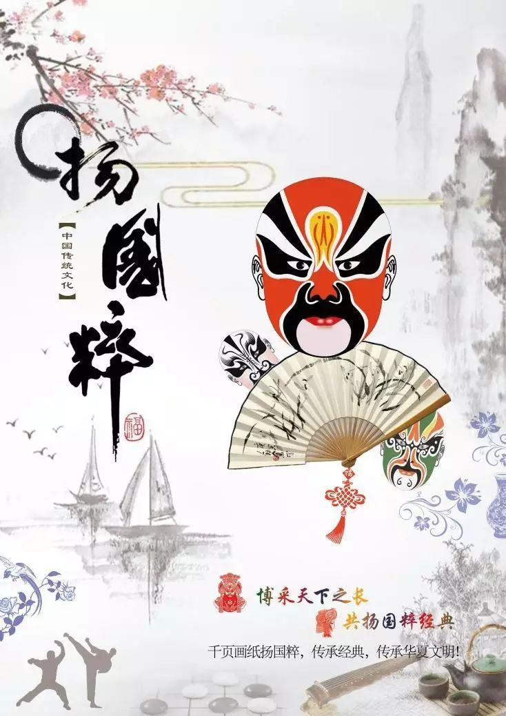 手绘涂鸦海报设计大赛获奖名单